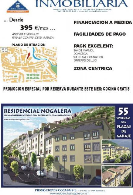 Residencial Nogalera