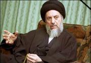 Ali Jamenei